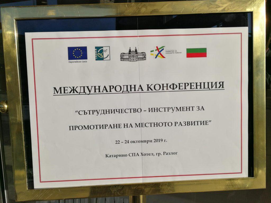 LAG Ammersee zu Gast auf internationaler LEADER-Tagung Bulgarien